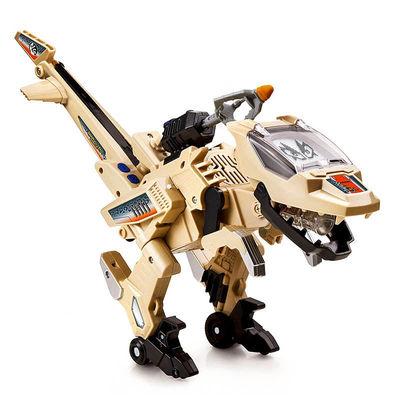 Дино-Трансформер - Велоцираптор (Специальное Издание) (VTech Switch & Go Dinos - Blister The Velociraptor Dinosaur - Special Edition) (фото, вид 2)