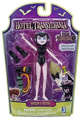 Фигурка Мейвис - Подводное плавание с привидениями (Hotel Transylvania 3 Spooky Scuba Mavis Action Figure) (фото, вид 1)