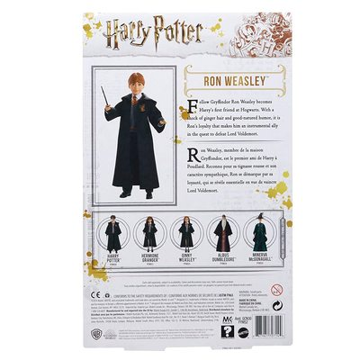 Кукла Рон Уизли - Гарри Поттер (Harry Potter Ron Weasley Doll) (фото, вид 2)