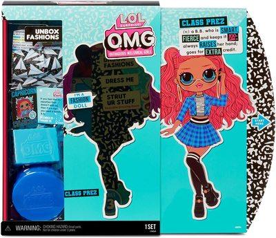 Кукла ЛОЛ O.М.G. 3 серия, Стильная Класс През, с 20 сюрпризами (LOL O.M.G. Series 3 Class Prez Fashion Doll) (фото, вид 2)
