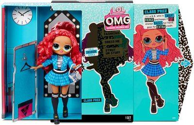 Кукла ЛОЛ Сюрприз O.М.G. 3 серия, Стильная Класс През, с 20 сюрпризами (L.O.L. Surprise! O.M.G. Series 3 Class Prez Fashion Doll with 20 Surprises) (фото, вид 4)