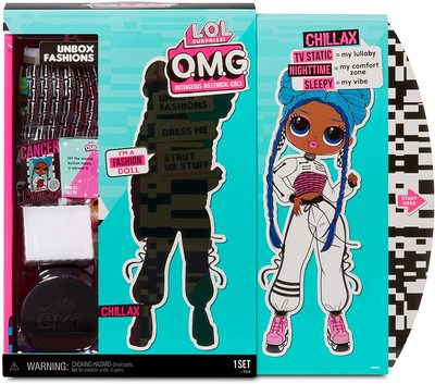 Кукла ЛОЛ Сюрприз O.М.G. 3 серия, Стильная Чиллакс, с 20 сюрпризами (L.O.L. Surprise! O.M.G. Series 3 Chillax Fashion Doll with 20 Surprises) (фото, вид 2)