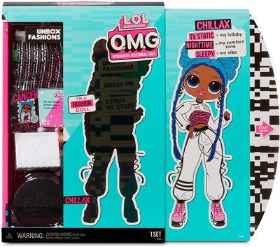 Кукла ЛОЛ O.М.G. 3 серия, Стильная Чиллакс, с 20 сюрпризами (LOL O.M.G. Series 3 Chillax Fashion Doll) (фото, вид 2)