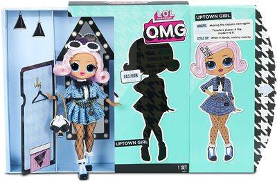 Кукла ЛОЛ Сюрприз О.М.G. Стильная Аптаун Гёл с 20 сюрпризами (LOL Surprise O.M.G. Uptown Girl Fashion Doll with 20 Surprises) (фото, вид 4)