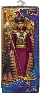 Джафар с посохом - «Аладдин» - Дисней (Disney Aladdin Jafar Doll with Shoes and Accessories) (фото, вид 1)