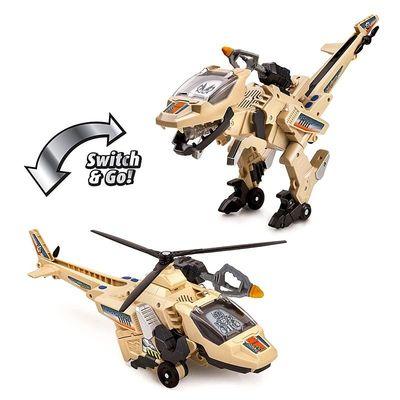 Дино-Трансформер - Велоцираптор (Специальное Издание) (VTech Switch & Go Dinos - Blister The Velociraptor Dinosaur - Special Edition) (фото)
