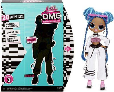 Кукла ЛОЛ Сюрприз O.М.G. 3 серия, Стильная Чиллакс, с 20 сюрпризами (L.O.L. Surprise! O.M.G. Series 3 Chillax Fashion Doll with 20 Surprises) (фото)