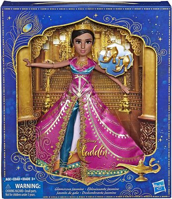 Кукла Принцесса Жасмин - «Аладдин» - Дисней (Disney Aladdin Glamorous Jasmine Deluxe Fashion Doll) (фото)