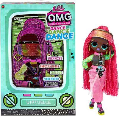 Кукла ЛОЛ О.М.G. Dance Dance Dance Виртуэлла (Virtuelle) светящаяся с 15 сюрпризами. (LOL OMG Dance Dance Dance Virtuelle Fashion Doll) (фото)