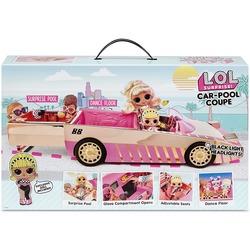 Набор кукла ЛОЛ Драг Рэйсер в кабриолете с бассейном и танцполом. (LOL Car-Pool Coupe with Exclusive Doll)
