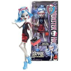 Гулия Йелпс - Париж город страхов (Ghoulia Yelps - Scaris City of Frights)